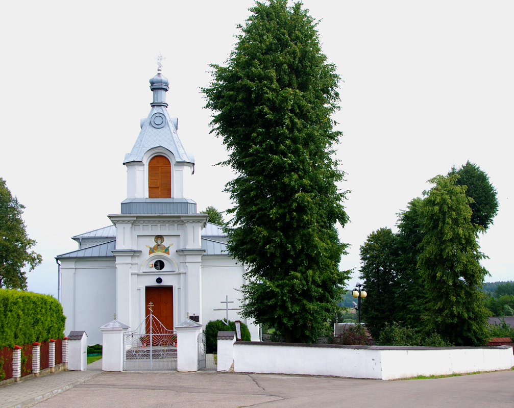 Krynki orthodox church